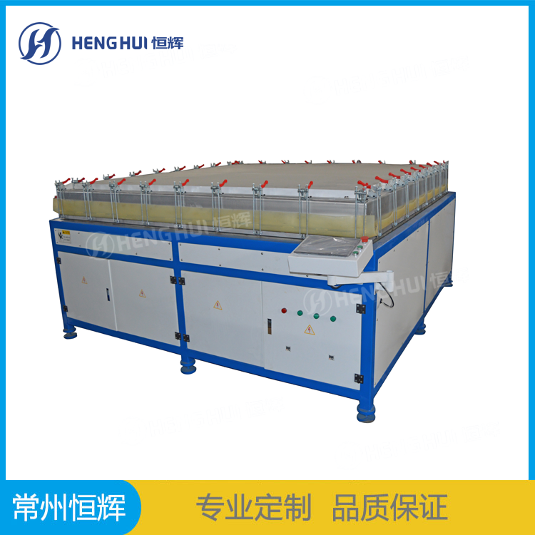 Semi-automatic Laminator(oil heating
